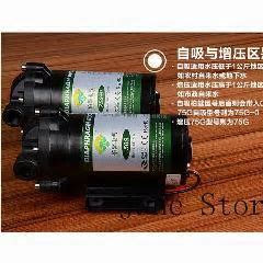 24V 50Gpd Ro Water Booster Pump 2500Nh Increase Reverse