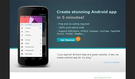 create android app how to create android apps without coding