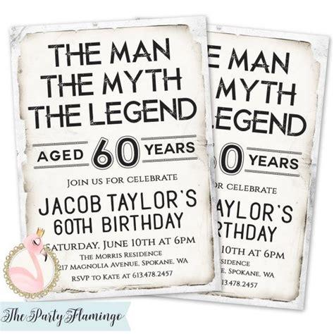 man  myth  legend invitation mens birthday