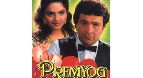 Prem Yog Movie Songs 1994 Download, Prem Yog Mp3 Songs