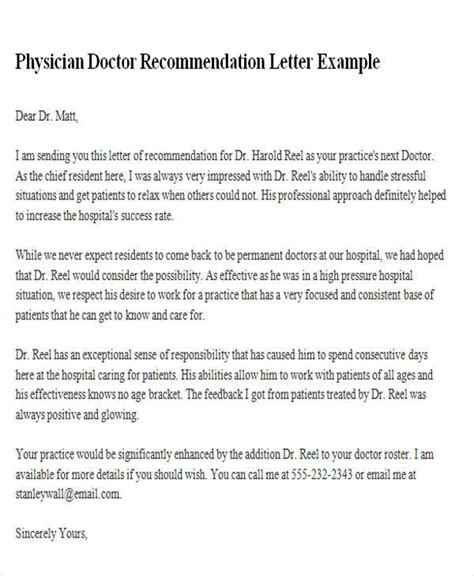 sample physician recommendation letters