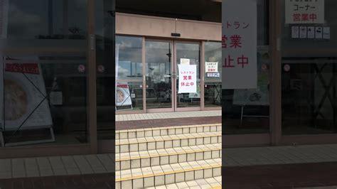 佐野 サービス エリア