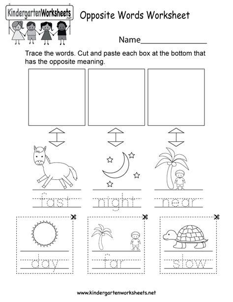finding  words worksheet  kindergarten