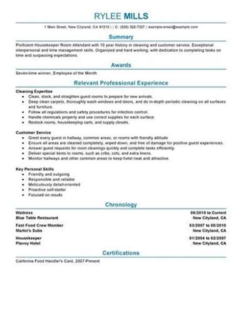 Relevant Skills For Housekeeping Resume by Find C Dining Room Attendant Resume Sles
