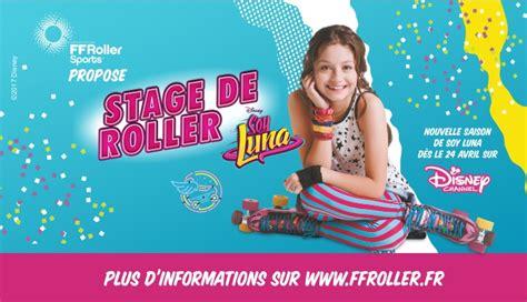 ligue du centre val de loire de roller sports soy stage d initiation au patinage 28