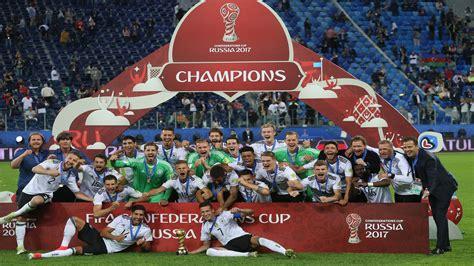 قائمة ألمانيا في يورو 2020. بعد تتويجه بلقب القارات..منتخب ألمانيا يُعادل رقم فرنسا التاريخي