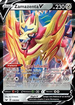 It is the mascot for pokémon sword. Les Pokémon de Galar et les Pokémon-V font leur entrée ...