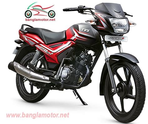 tvs metro plus price in bd 2019 ম ল য সহ ব স ত র ত