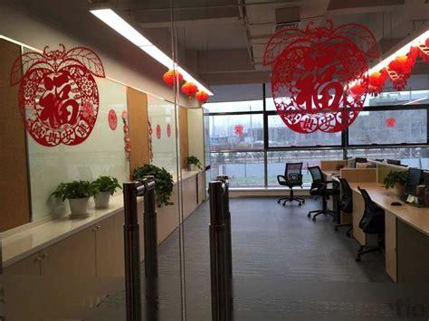office... - ChinaSoft International-Bürofoto   Glassdoor.de