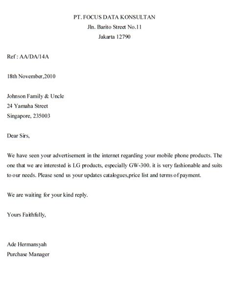 ahla  shla fy aakhrbldy inquiry letter