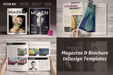 Adobe Indesign Cs5 5 Brochure Sakshithinda Magazine Brochure Indesign Templates On Behance