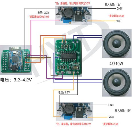 bluetooth speaker wiring diagram free download diagrams online