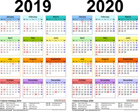 school year calendar holiday google search