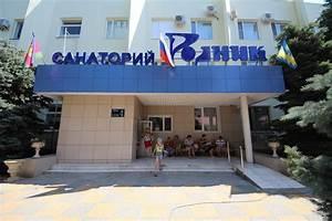 Санатория анапе лечение от простатита