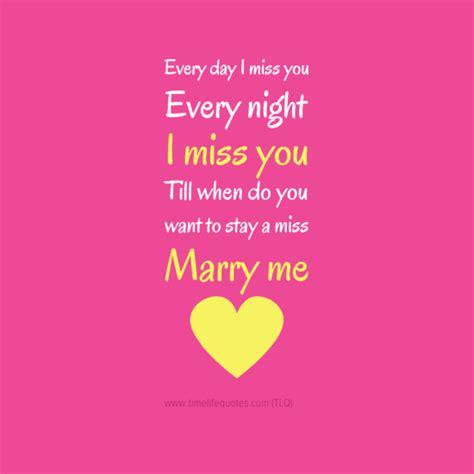 short romantic love quotes     cute love
