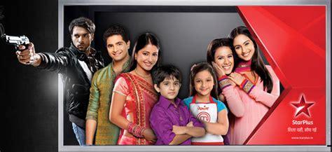 Indian Serials Online Star Plus