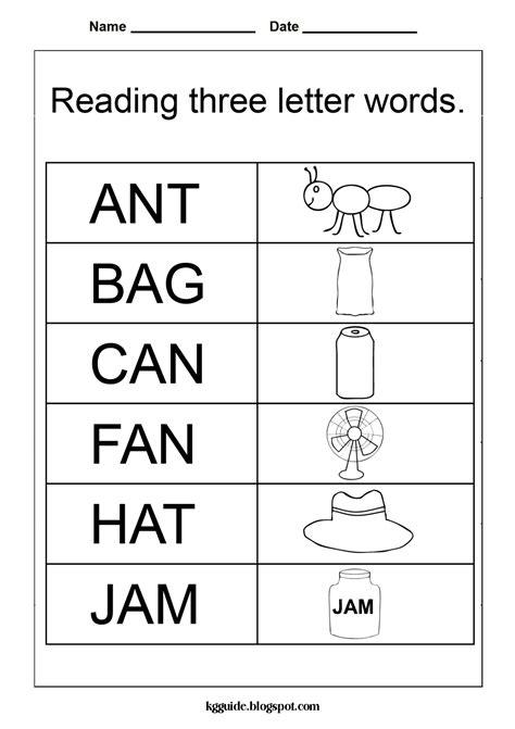 3 letter words for kindergarten worksheet three letter words kindergarten