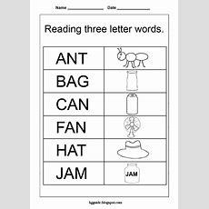 Kindergarten Worksheet (three Letter Words)  Kindergarten Worksheet Guide  Pictures Clip Art