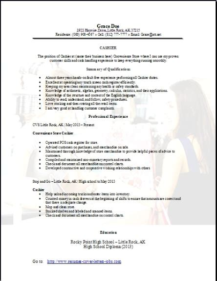 convenience store cashier resume occupational exles