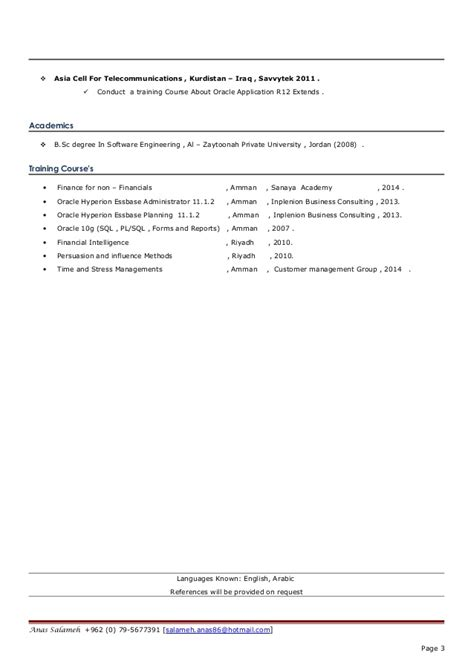 no essay college scholarship legit resume format for