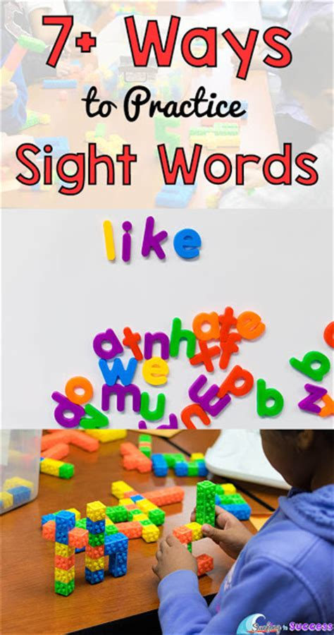 ways  practice sight words surfing  success