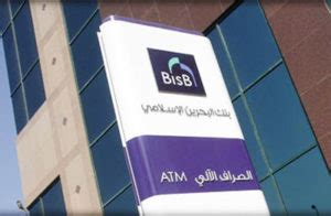 It is the first islamic bank in the kingdom of bahrain, works under supervision of the central bank of bahrain and is listed on the bahrain stock exchange. Bahrain Islamic Bank introduces new mobile app - Banking Frontiers