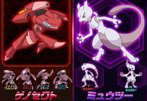 mewtwo x y forms