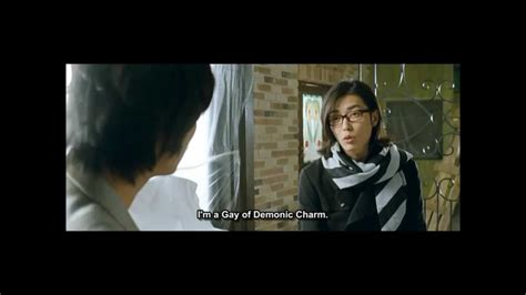 Kim Jae Wook ???   Antique ??? [K Movie 2008]   YouTube