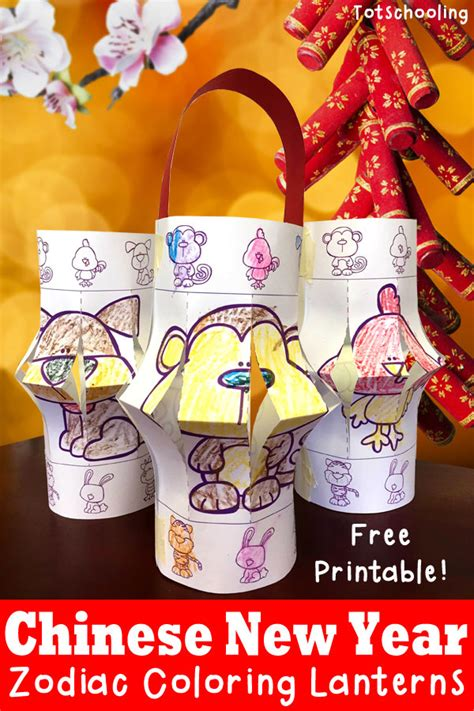 new year zodiac coloring lanterns for 661 | Chinese New Year Zodiac Coloring Lanterns