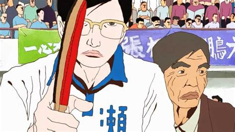 ping pong  animation blu ray review impulse gamer
