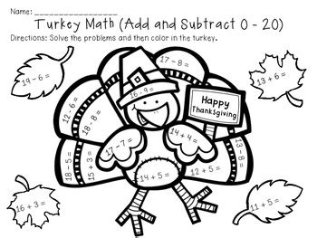 thanksgiving addition and subtraction by the busy class tpt