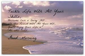 Good Morning Love You Quotes for Her