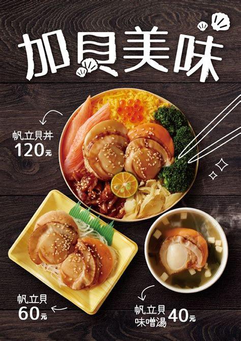 sushi fan cafe menu 17 best images about sushi menu on pinterest behance