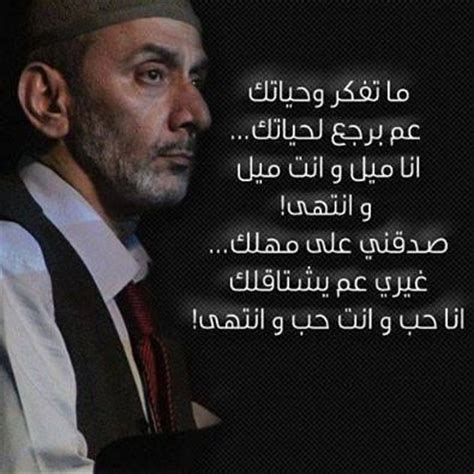 43 Best Ziad Rahbani Images On Pinterest. Boyfriend Quotes And Sayings Tumblr. Sister Quotes Images In Tamil. Jealous Quotes For Him Tagalog. Humor Graduation Quotes. Disney Quotes Rafiki. Beach Quotes With Friends. Famous Quotes Poets. Mom Quotes On Pinterest