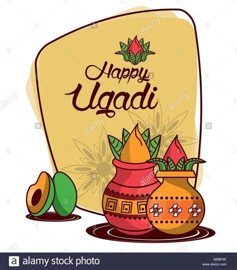 Ugadi Images Ugadi Festival Stock Photos Ugadi Festival Stock Images