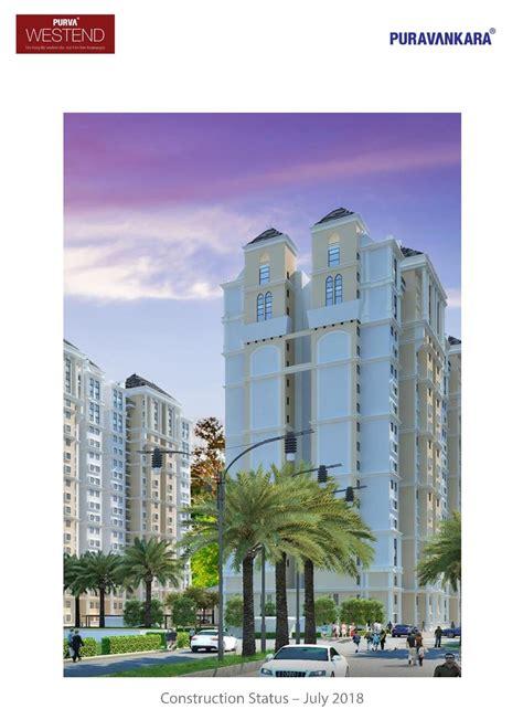 Purva Westend Construction Status as on July 2018 - Zricks.com