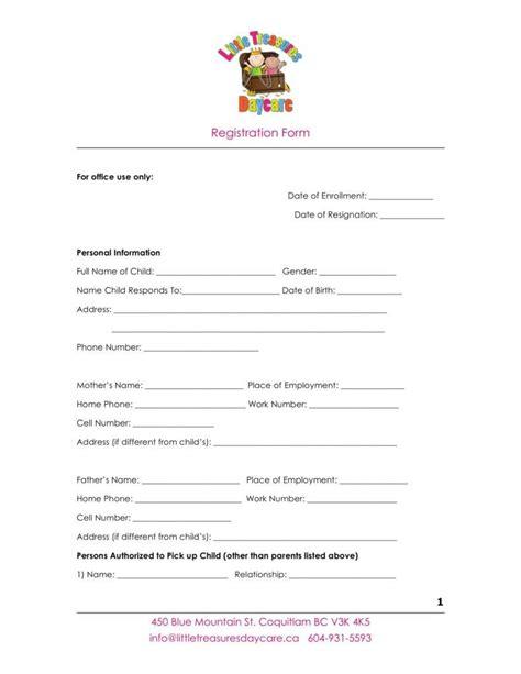 9 daycare application form templates free pdf doc 116 | registrationform 1 788x1020