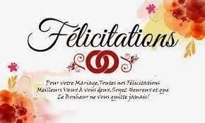 texte de felicitation de mariage idée texte felicitation mariage anniversaire de mariage