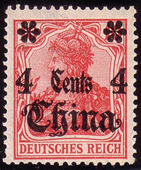 code des bureaux de poste liste des administrations postales par pays souverain