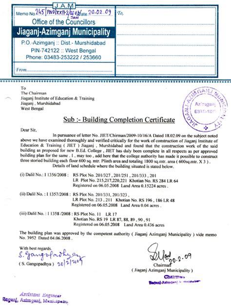 completion certificate  occupancy certificate adda blog