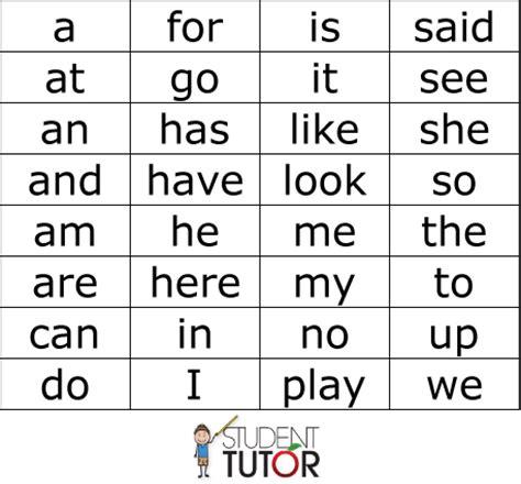 kindergarten sight words 818 | sight words image1