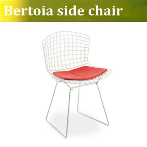 free shipping u best high quality bertoia side chair