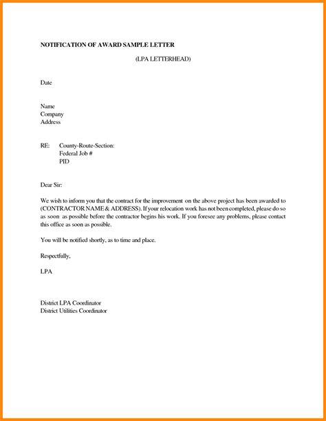 contract award notification letter sample jidiletterco
