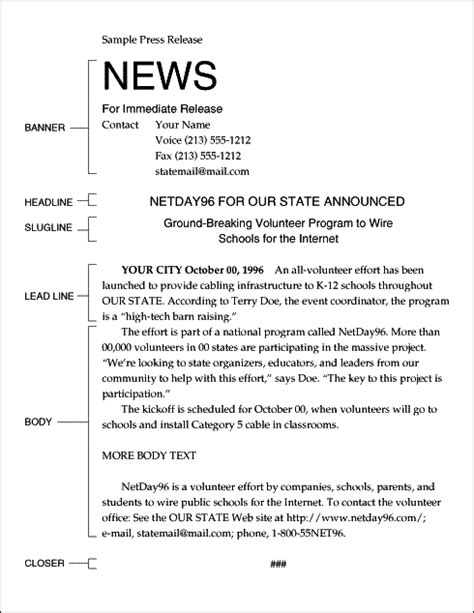 detailed guide  writing  good press release