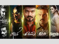 New Malayalam Full Movie 2018 Download Tamilrockers