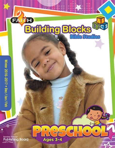faith building blocks bible studies preschool ages 3 4 118 | Preschool CVR W16 17