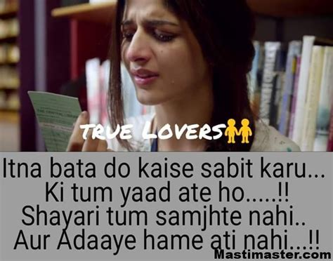 hindi sad shayri  whatsapp