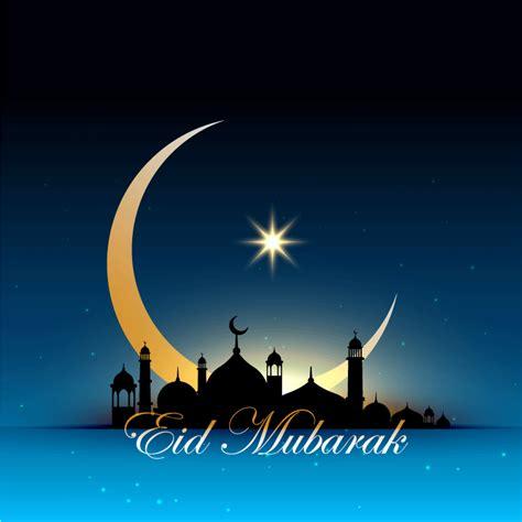 eid mubarak pictures   eid mubarak