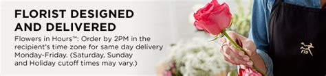 florist shops    day local flower delivery  ftd