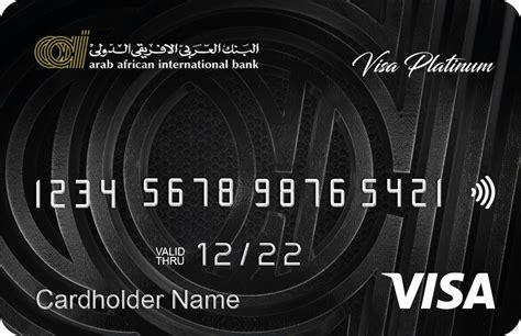 Bahrain islamic bank bsc card. Arab African Bank - Visa Platinum Credit Card